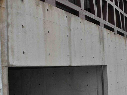 Verdreckter Sichtbeton • betkos | betonkosmetik